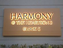 Harmony at The Heartsong – Signage Identity